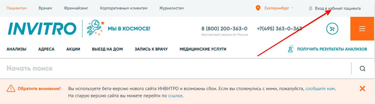 Новая версия сайта